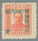 Yang NE126N --