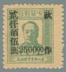 Yang NE127c