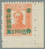 Yang NE126