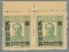 Yang NE127