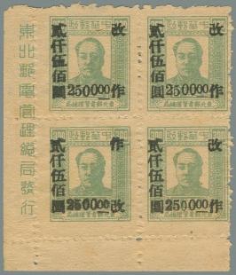 Yang NE127b