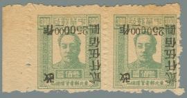 Yang NE127a