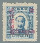 Yang NE130