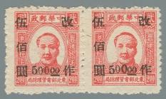 Yang NE128