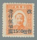 Yang NE129