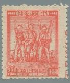 Yang NE131
