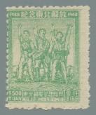 Yang NE132