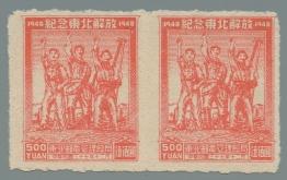 Yang NE131b