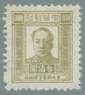 Yang NE134