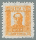 Yang NE135