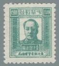 Yang NE136
