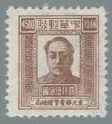 Yang NE137
