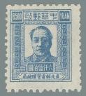 Yang NE138