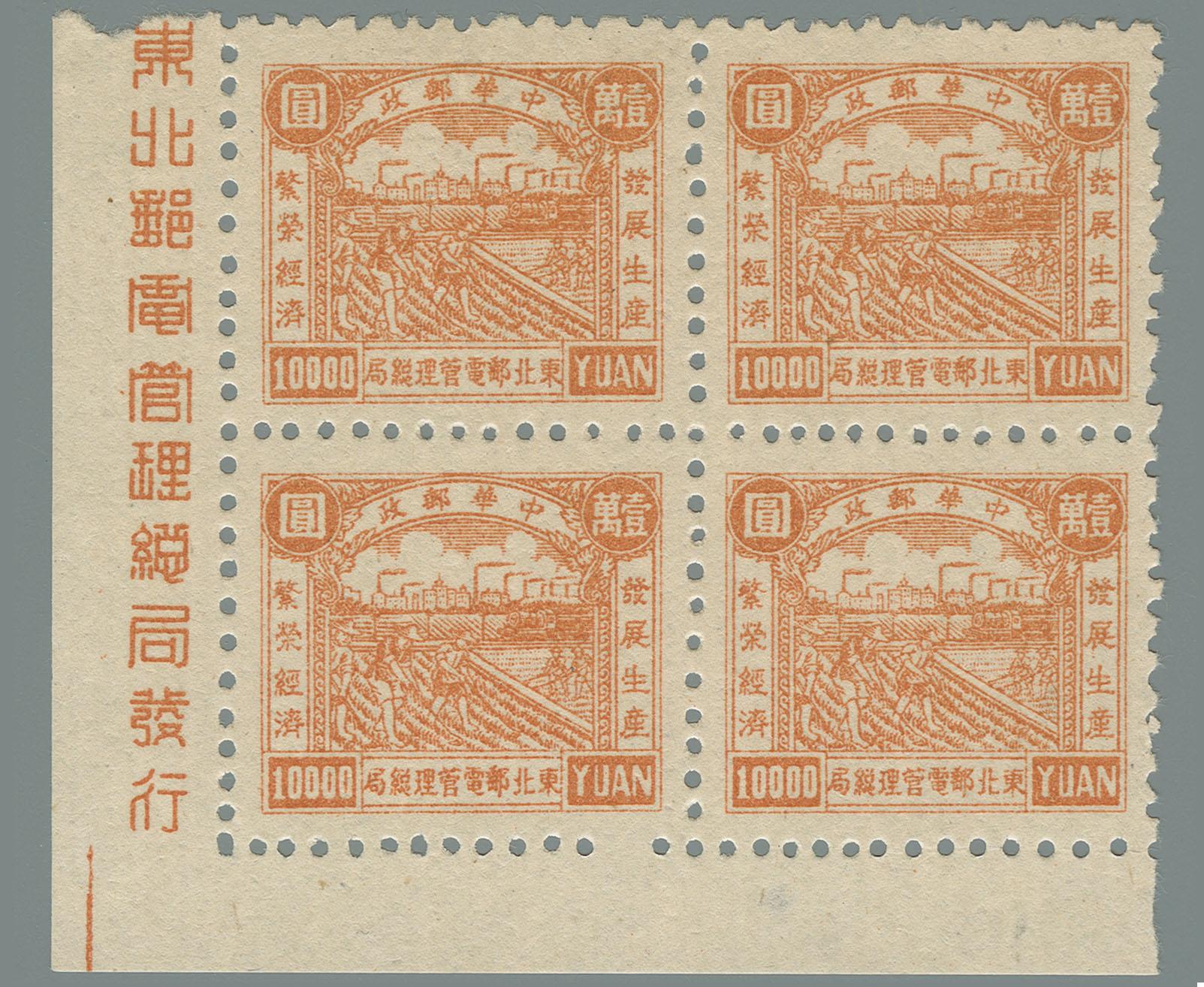 Yang NE140