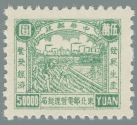 Yang NE141