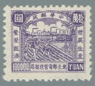 Yang NE142