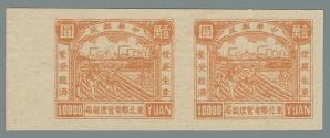 Yang NE140b