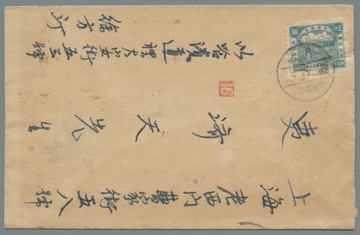 Yang NE139
