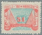 Yang NE144