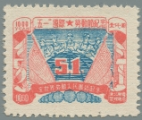 Yang NE143