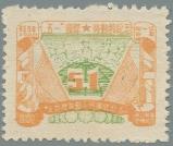 Yang NE146