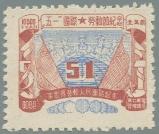 Yang NE147
