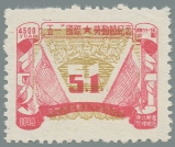 Yang NE145