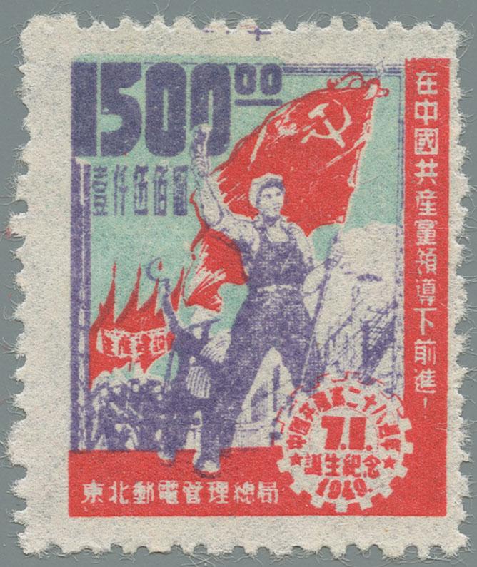 Yang NE148