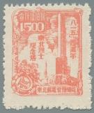 Yang NE151