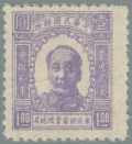 Yang NE1