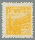 Yang NE166