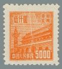 Yang NE167