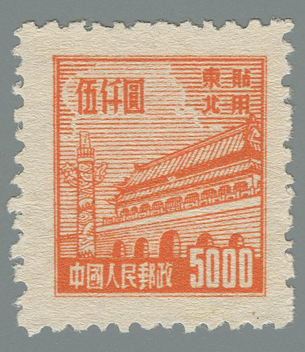 Yang NE182