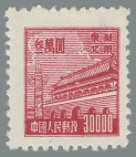 Yang NE183