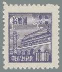 Yang NE184