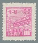 Yang NE174