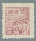 Yang NE179