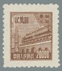 Yang NE180