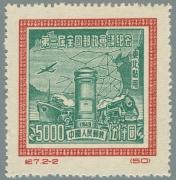 纪7.2-2 [Yang C50]