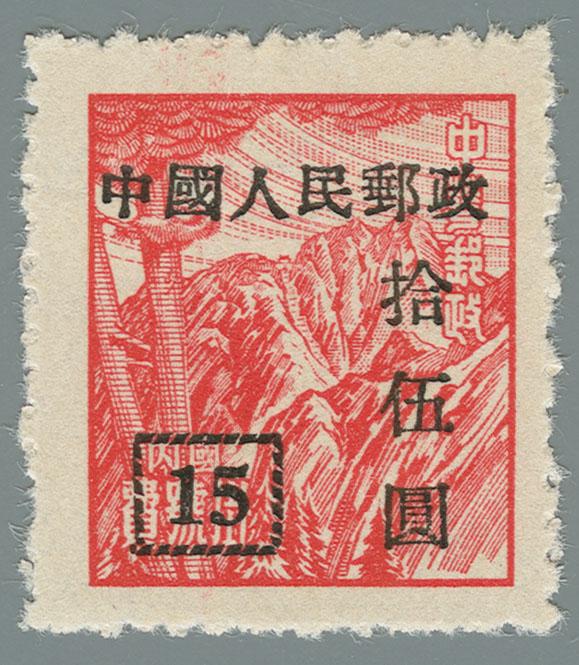 Yang SC47