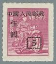 Yang SC49