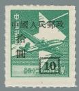 Yang SC50