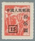 Yang SC51