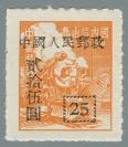 Yang SC52