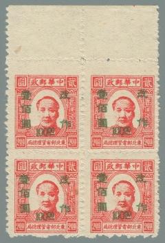 Yang NE43