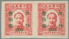 Yang NE43a