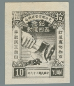 Yang NE33b