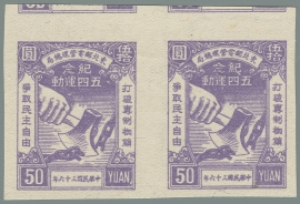 Yang NE35