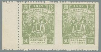 Yang NE26a