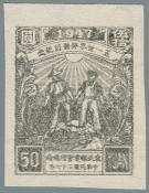 Yang NE29b